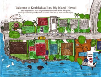 This Map shows how to get to the restrooms from Napoopoo Wharf to the Restrooms next to the Hikiau Heiau and the beach-pavillion  area